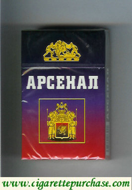 Arsenal cigarettes