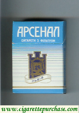 Arsenal cigarettes blue white ussr ukraine