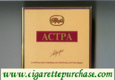 Astra yellow cigarettes