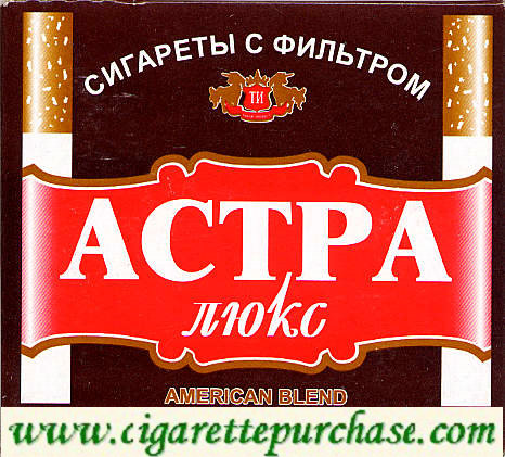 Astra American Blend cigarettes