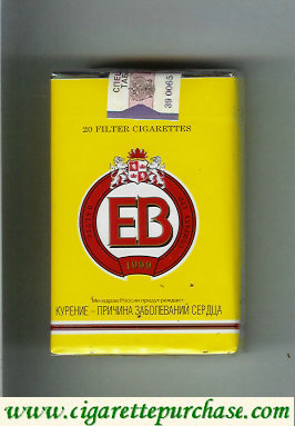 EB cigarettes soft box