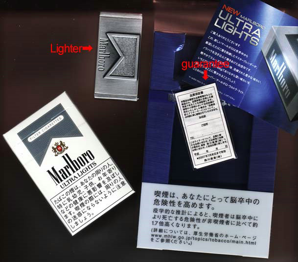 Marlboro ULTRA LIGHTS with a lighter cigarettes hard box