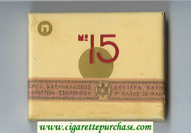 No 15 cigarettes wide flat hard box
