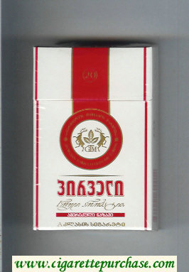 Pirveli Full Flavour American Blend cigarettes hard box