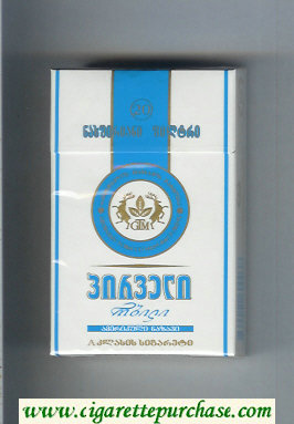 Pirveli Lights American Blend cigarettes hard box