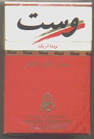 West Full Flavor hard box cigarettes